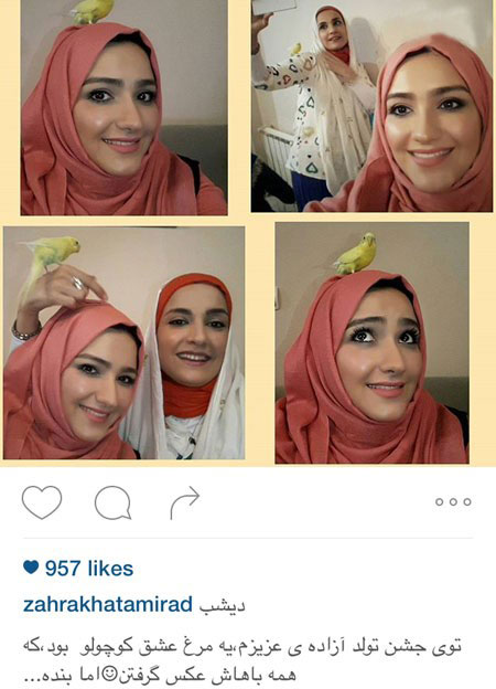 جدیدترین عکس های چهره های مشهور و بازیگران در اینستاگرام