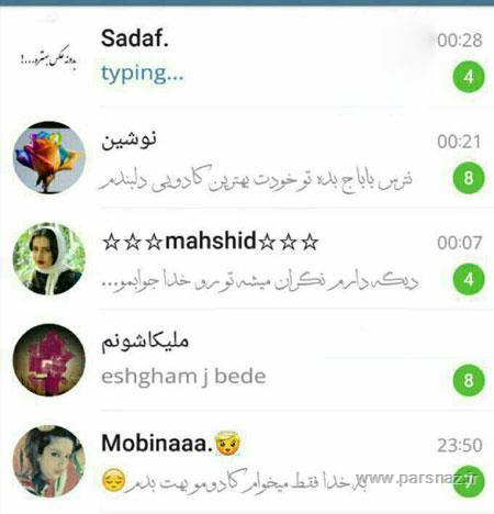 جدیدترین عکسهای خنده دار تلگرام و لاین