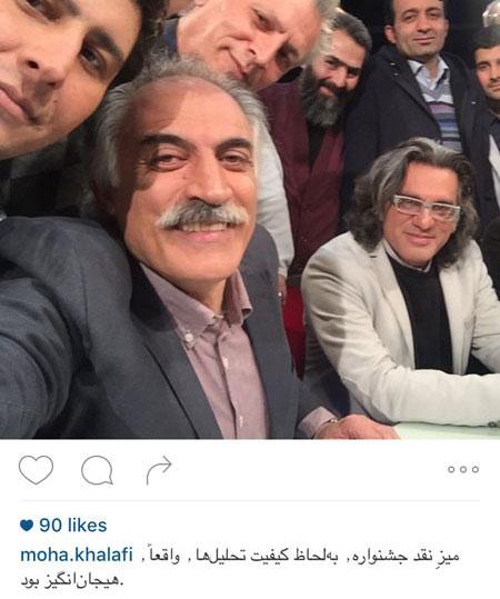 جدیدترین عکسهای بازیگران مشهور اسفند 94