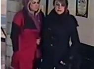 پلیس تهران در جستجوی این دو زن خوش تیپ +عکس