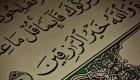 بهترین دعاها برای افزایش روزی