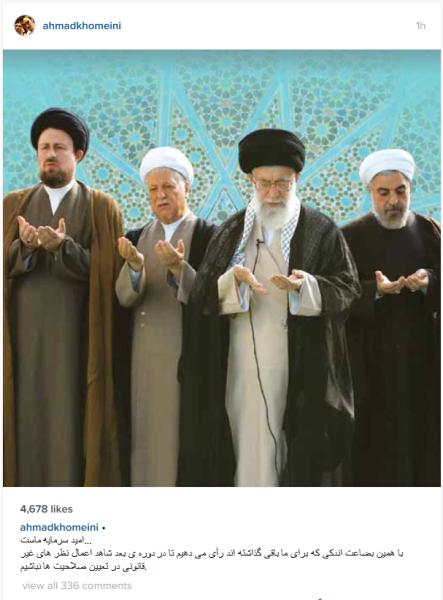 عکس العمل معنادار فرزند سید حسن خمینی به انتخابات + عکس