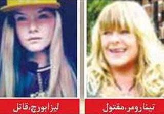 دختر 16 ساله مادرش را به روش داعش اعدام کرد +عکس
