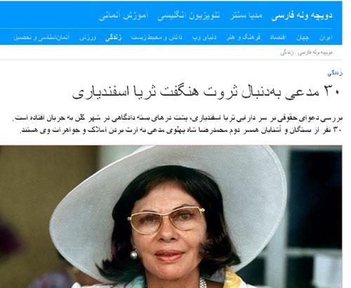 یک راننده وارث اموال شاه ایران شد +عکس