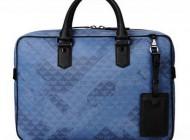 جدیدترین مدل کیف مردانه برند آرمانی