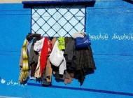 لباسهای شیک و مد روز روی دیوار مهربانی +عکس