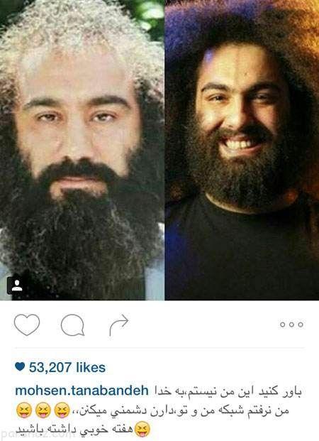 جدیدترین عکس های بازیگران و چهره ها در اینستاگرام