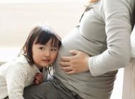 فرق بارداری اول و دوم در چیست؟