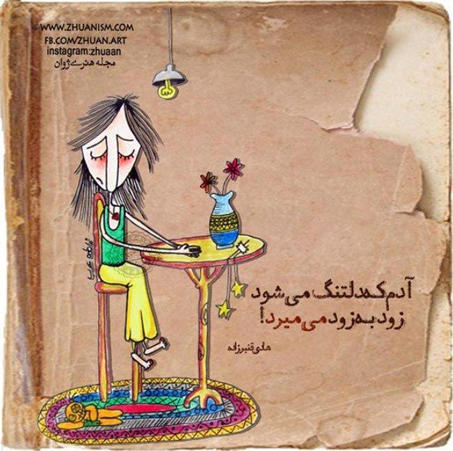 عکس نوشته های عاشقانه انیمیشنی