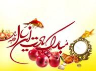 جدیدترین اس ام اس های ادبی و رسمی تبریک عید نوروز