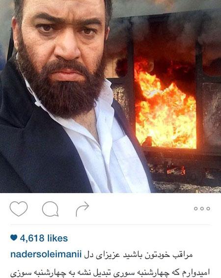 جدیدترین عکس های داغ بازیگران و چهره ها در شبکه های اجتماعی