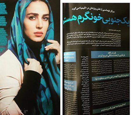 عکس های جدید سوگل طهماسبی بازیگر ایرانی