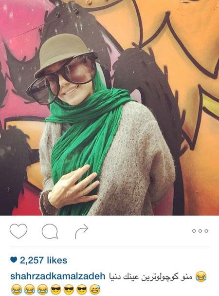 عکس های بازیگران و افراد سرشناس در شبکه های اجتماعی