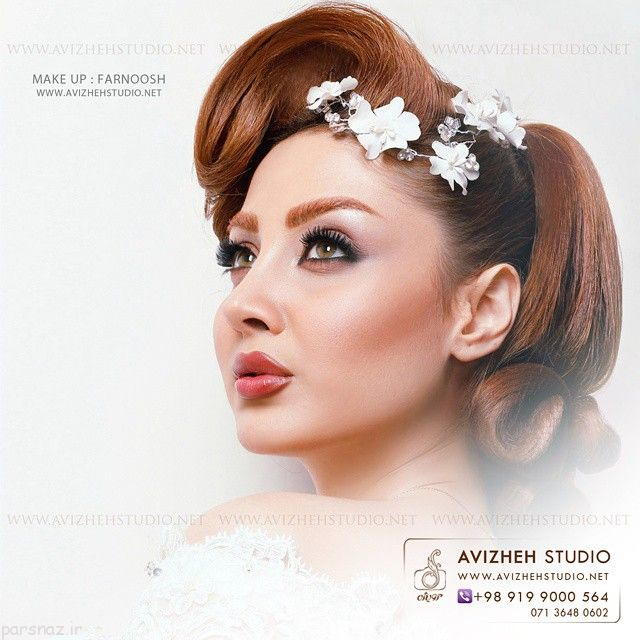 مدل آرایش عروس،مدل میکاپ عروس (25 عکس)
