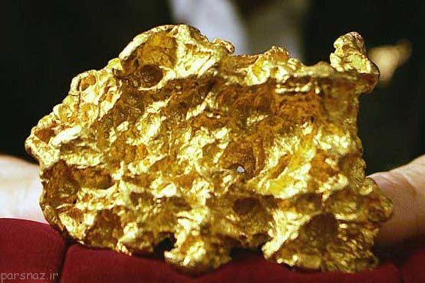 قیمتی ترین مواد در جهان که از طلا هم گران ترند