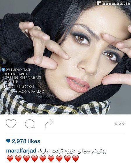 گالری تصاویر بازیگران و ستاره ها در اینستاگرام