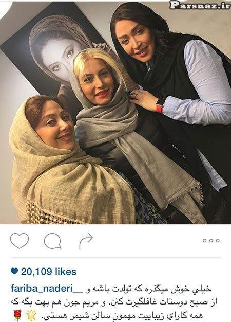 گالری عکس های بازیگران و ستاره های مشهور ایرانی