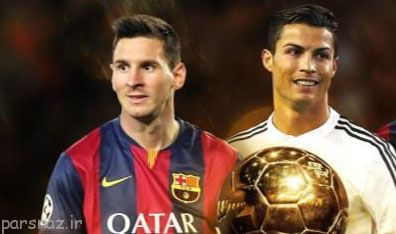 انتخاب بهترین فوتبالیست جهان از سال 1990 تا سال 2015