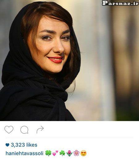 تصاویر بازیگران و افراد مشهور در شبکه های اجتماعی