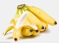 میوه موز درمانگر چه نوع بیماری هایی است