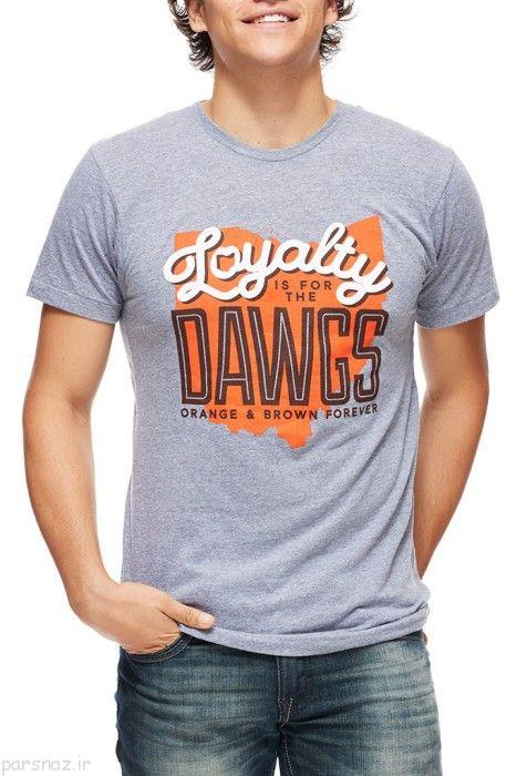 تی شرت طرح دار پسرانه و مردانه بهاری 1395