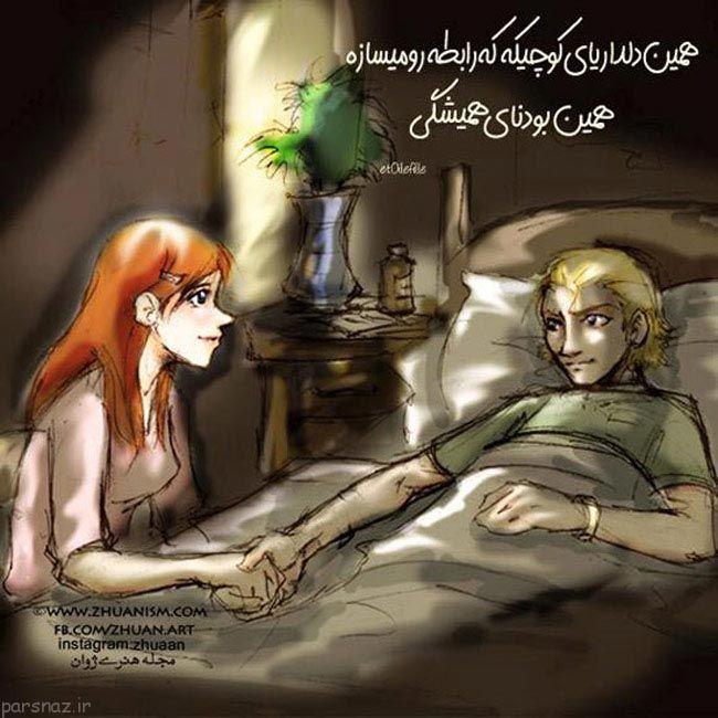 فقط رمانتیک ها بخوانند سری فروردین ماه