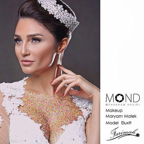 مدل های زیبا و جذاب آرایش عروس