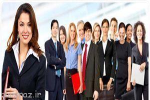 چه نوع شخصیت از افراد در محیط کار محبوب اند
