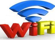 دلایل ناشناخته در کاهش سرعت WiFi