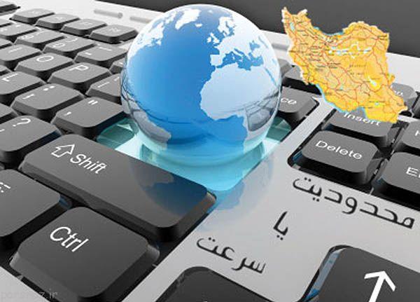 وزیر مخابرات : امسال اینترنت ارزان میشود
