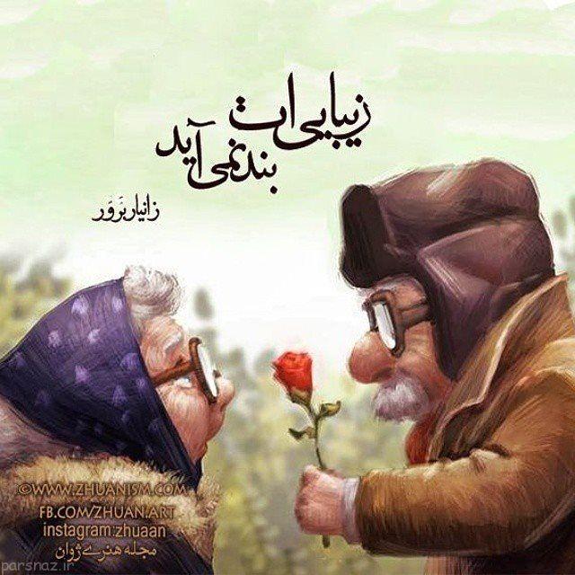 تصاویر عاشقانه که افراد رمانتیک دوست دارند