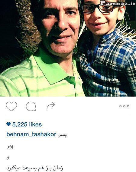عکسهای بازیگران و ستاره های ایرانی در اینستاگرام