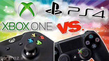 کنسول ps4 بخریم یا xbox one کدام بهتر است؟