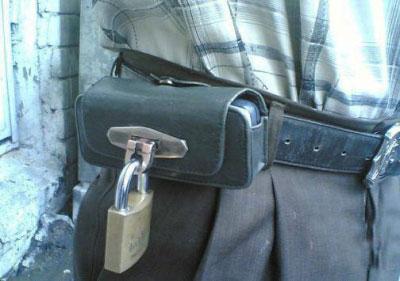 موبایل ضد سرقت ایرانی + عکس طنز