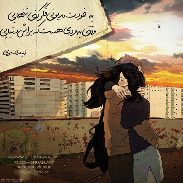 انسان های رمانتیک و احساسی بخوانند
