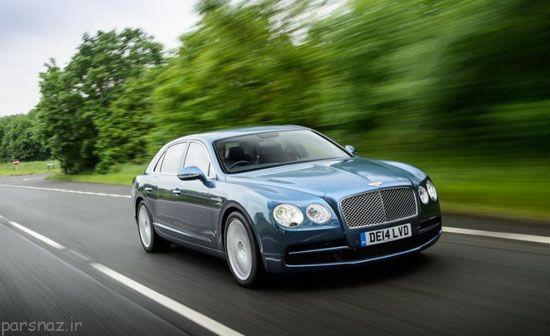 خودروهای گرانقیمت موجود در دنیا را بشناسید