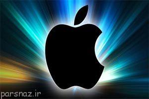 اپل چهل ساله شد، چهل حقیقت اپل چیست؟