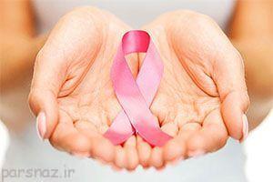 موارد تشکیل دهنده سرطان را بهتر بشناسید