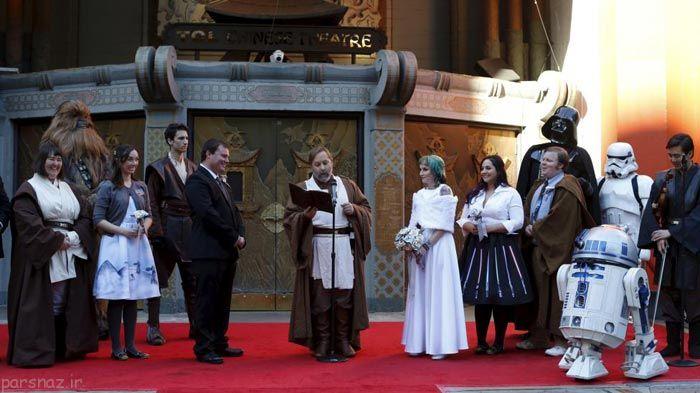ازدواج هایی به شیوه فیلم جنگ ستارگان