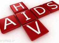پاسخگویی به سوالات رایج در مورد بیماری ایدز