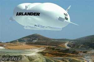 عظیم ترین هواپیمای جهان آماده برای پرواز