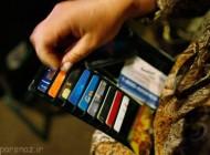 روش های جلوگیری دزدی از کارت های بانکی
