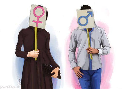 با کاهش امیال جنسی خود چه کنیم؟