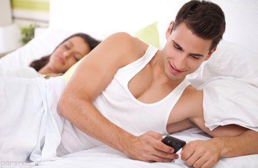 بررسی علل و عوامل خیانت در بین زن و شوهر