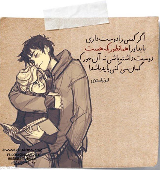 تصاویری زیبا و رمانتیک مخصوص عاشقان