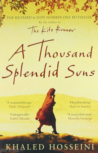 کتابهایی با عشق که جهان را متحول کردند