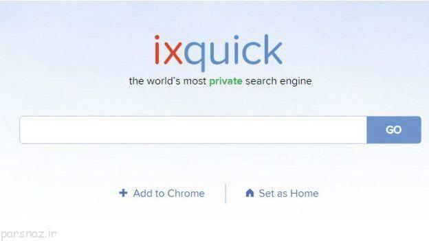 موتورهای جستجوگر اینترنتی با امنیت را بشناسید