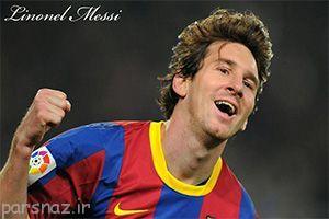 لیونل مسی پدیده ای استثنایی در دنیای فوتبال