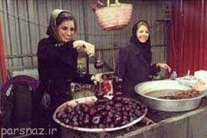 داستان جالب لبوفروشی دختران در تهران