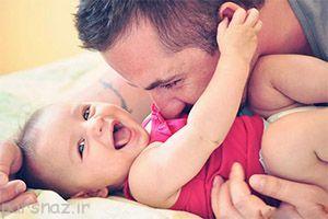 ویژگی های  پدر خوب چیست ؟